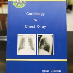 (Pre - Order ) Cardiology By Chest X-ray