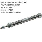 Cylinder ยี่ห้อ SMC รุ่น CJ2B16-75Z (New)