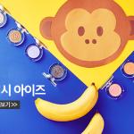 พร้อมส่ง ETUDE HOUSE Monkey Wish Eyes 2g มี 10 เฉดสี