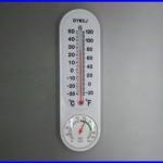 เครื่องวัดความชื้น เครื่องวัดอุณหภูมิ ไฮโกรมิเตอร์ DYWSJ Analog Household Thermometer Hygrometer Wall-mounted Temperature Humidity Meter