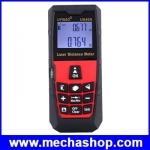 เลเซอร์วัดระยะ 40 ม. แบบพกพา Digital distance laser measuring Meter Rangefinder