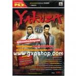 Book: Yakuza