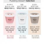 พร้อมส่ง MISSHA Mellow Dessert Pack 200ml พุดดิ้งมาร์กและนวดหน้ามี 3 สูตรให้เลือก