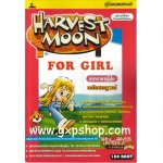Book: Harvest Moon for Girl