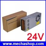 เพาเวอร์ซัพพลาย สวิทซ์ซิ่งเพาเวอร์ซัพพาย SANPU 600W 24V 25A LED Power Supply Constant Voltage Single Output with Automatic Cooling Fan Indoor PS600-H1V24