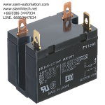 Relay Panasonic AHE1255