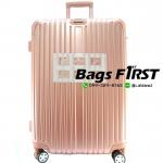 กระเป๋าเดินทาง รหัส 5507 โรสโกล ขนาด 28 นิ้ว