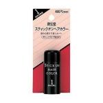 Shiseido Stick On Hair Color 20 g. สติ๊กปิดผมขาวจากญี่ปุ่นค่ะ