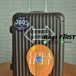 กระเป๋าเดินทาง ไฟเบอร์ รหัส 1205 สีน้ำตาล ขนาด 24 นิ้ว