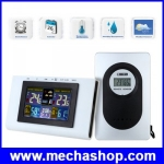 เครื่องวัดความชื้น อุณหภูมิพร้อมนาฬิกา มีเซนเซอร์ Outdoor แบบ Wireless Thermometer Humidity Hygrometer Alarm
