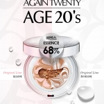 Age 20's Essence Cover Fact VEX AGE 20's ESSENCE COVER PACT VX (12.5 g) หรูหรา เนียบ เรียบ ปกปิดดี เนื้อเบา ไม่อุดตัน (45,000 won)