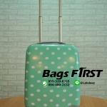 กระเป๋าเดินทางล้อลาก สีเขียวอ่อน ลายจุด ขนาด 16 นิ้ว