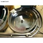 เครื่อง Feed screw กว้าง 38 cm (มือสอง)
