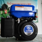 เครื่องยนต์ YAMAHA 5.5 HP รุ่น MZ175