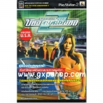Book: Need for Speed Underground 2