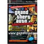 Book: Grand Theft Auto Liberty City Stories