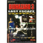 Book: Biohazard 3 - Last Escape , Resident Evil 3