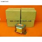 GM input220vac output110vac32w (สินค้าใหม่ขายปลีกและส่ง)