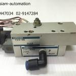 Convum CVA-DN / CVA-10HS24BL SMC (USED)
