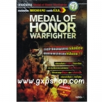 Book: Medal of Honor Warfighter