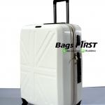 กระเป๋าเดินทางสีขาว รหัส 1153 ขนาด 20 นิ้ว