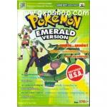 Book: Pokemon Emerald
