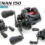 รอก Shimano รุ่น CAENAN150-151