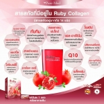 puremed ruby collagen 10000