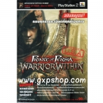 Book: Prince of Persia Warriors Within