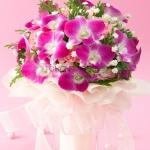ช่อดอกไม้ Love in Harmony