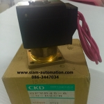 vacuum CKD GFVB45-6-0-B2CR (NEW)