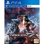 PS4: Tekken 7 (Z3) [ส่งฟรี EMS]