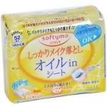 KOSE cosmeport softymo oil in sheet แผ่นเช็ดเครื่องสำอางค์ 52 แผ่นจากญี่ปุ่นค่ะ