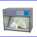 ตู้ตรวจเช็คสี เครื่องตรวจสี เครื่องเช็คสี Matching Cabinet 4 light sources: D65 TL84 UV F Size:71*42*57cm Customizable Color Assessment (Make to order 2 week)