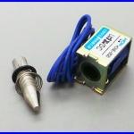 โซลินอยด์วาล์ว โซลินอยด์ล็อคไฟฟ้า HCNE1-0520 DC 12V Frame Solenoid Electromagnet