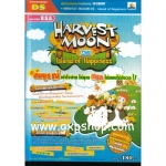 Book: Harvest Moon DS : Island of Happiness