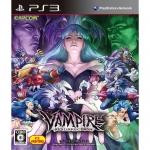 PS3: Vampire Resurrection (Z3)
