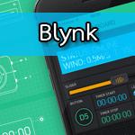 App สำเร็จรูป Blynk Nodemcu esp8266 (ตอนที่ 1 Blynk คืออะไร)