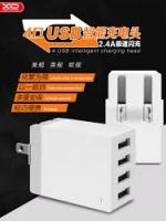 XO-L8 4-port USB smart charging head