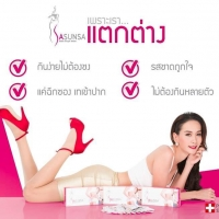 ร้านSasunsa Slim Up