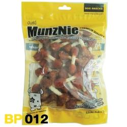 ขนมสุนัข MUNZNIE ไก่ดัมเบลนิ่ม 400g / Soft Chicken dumbbell 400g