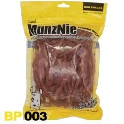 ขนมสุนัข MUNZNIE สันในไก่นิ่มสไลด์ 400g / Chicken fillet jerky slice 400g