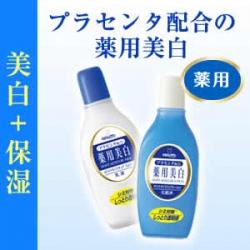 Meishoku White Moisture Milk + placenta 158 ml. น้ำนมบำรุง ลดรอยจุดด่างดำ เพิ่มความขาว ใส ให้กับใบหน้า จากญี่ปุ่นค่ะ