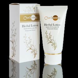 โลชั่นสมุนไพร (Herbal Lotion)