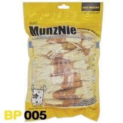 ขนมสุนัข MUNZNIE ไก่พันปลาเส้น 330g / Chicken Fillet Jerky Wrap Fish Strip 330g