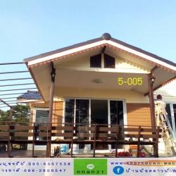 5-005 บ้านน็อคดาวน์ - ทรงจั่ว