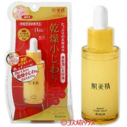 Kracie Hade-bisei Wrinkle care Facial serum 30 ml. เซรั่มลบเลือนริ้วรอยบริเวณใบหน้า โดยเฉพาะรอบดวงตาและร่องแก้ม จากญี่ปุ่นค่ะ
