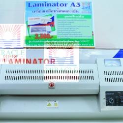 เครื่องเคลือบร้อนและเย็น Laminator A3