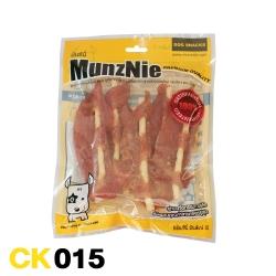 ขนมสุนัข MUNZNIE สันในไก่เสียบครันชี่นิ่ม 160g