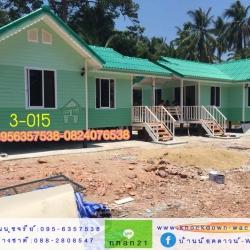 3-015 บ้านน็อคดาวน์ - บ้านหลังใหญ่